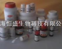 亞氨基二乙酸/亞氨二醋酸/N-(羧甲基)甘氨酸/氨二乙酸/IDA
