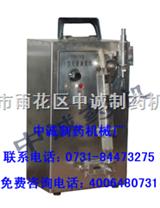 小型电动灌装机(图)