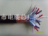 供应计算机电缆JYJPVP-10*2*1.5