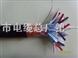 JYP3VRP3-7*2*1.0mm²-JYP3VRP3仪表信号软电缆