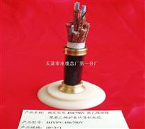 仪表信号软电缆