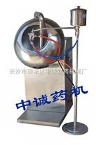 不锈钢包衣机/不锈钢薄膜包衣机(图)