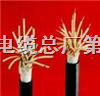 kvvp电缆,kvvrp电缆,kvvp2电缆控制电缆型号