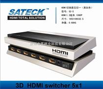 HDMI視頻切換器四進一出