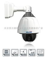 室外智能高速球型摄像机(松下外观)