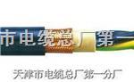 阻燃屏蔽双绞电缆规格ZR-RVVSP-2*1.0