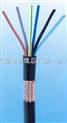 MHYVR-1X2X7/0.43-MHYVR阻燃电缆MHYVR软芯阻燃电话电缆MHYVR