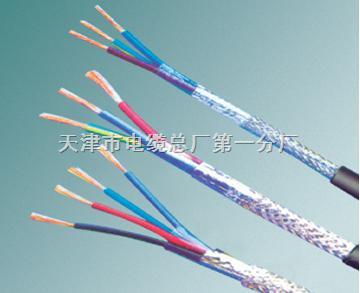 屏蔽型计算机电缆ZR-DJYPVP阻燃计算机电缆