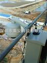 供应230MHZ无线云台控制器