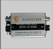 供应监控系统三合一组合式避雷器