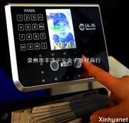 泉州汉王E350门禁机 安溪面部考勤机 泉州人脸门禁系统
