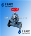 UPVC塑料耐腐蚀截止阀