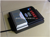 HF-80S-校园智能IC卡水控机,刷卡水控系统