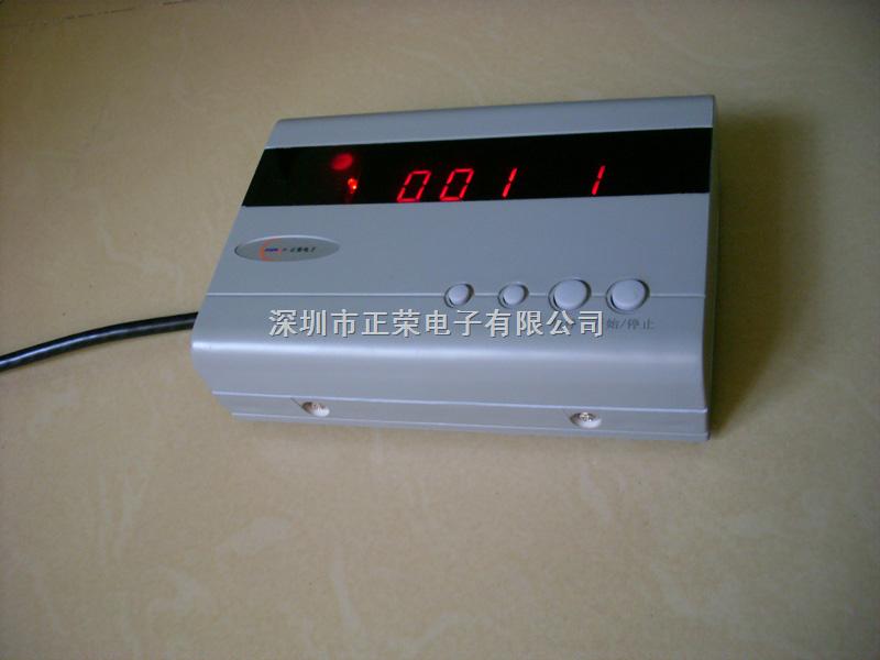 计时联网型水控机 HF-60S