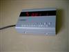 計時聯網型水控機 HF-60S