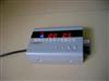 計量聯網型水控機 HF-60L