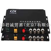 4路监控光端机,4路监控视频光端机