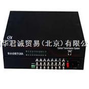 16路监控光端机,16路监控视频光端机