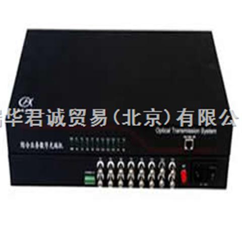 32路光端机,32路视频光端机,32路监控光端机,32路监控视频光端机