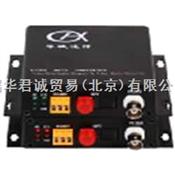 1路监控光端机,1路监控视频光端机