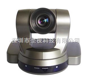 1080p视频会议高清摄像机报价