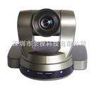 高清视频会议摄像机,1080P高清图像格式