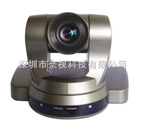 1080p会议摄像机,高清会议摄像机价格