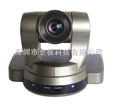 1080p高清会议摄像机