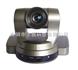 EVC-HD90P-高清视频会议摄像机,1080P高清图像格式