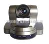 1080p會議攝像機生產廠家