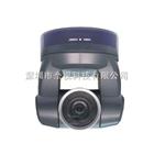 YUV高清會議攝像機,高清色差分量接口