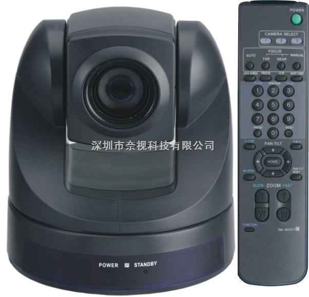 视频会议摄像机,水平清晰度480TV