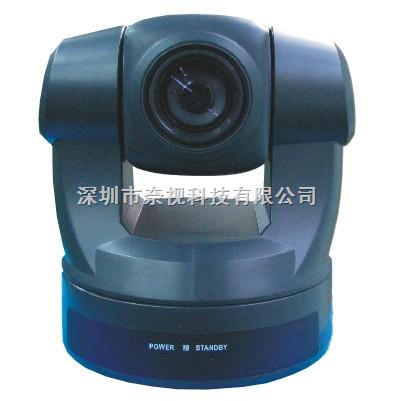 视频会议摄像机,标清会议摄像机