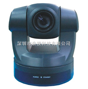 EVC-D50P視頻會議攝像機,標清會議攝像機