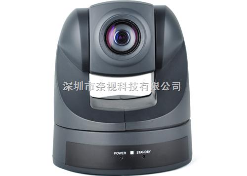 高仿SONY D70,高仿EVC-D70P,SONY会议摄像机