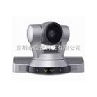 SONY高清会议摄像机,SONY HD1