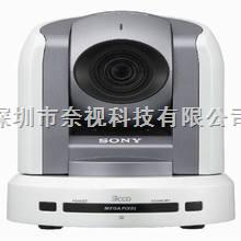 SONY 3CDD高清會議攝像機 BRC-300P