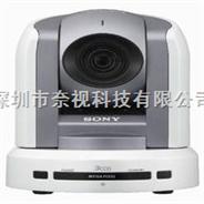 SONY 3CDD高清会议摄像机 BRC-300P