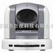 BRC-300P-SONY 3CDD高清會議攝像機 BRC-300P