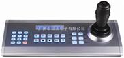 寶麗通(POLYCOM)會議攝像機控制鍵盤