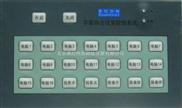 VGA切换器控制面板-会议切换器控制键盘-YC100-VGA切换器控制面板-会议切换器控制键盘-YC100