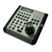 SONY D70控制键盘,SONY会议摄像机控制键盘