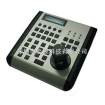 SONY D70控制鍵盤,SONY會議攝像機控制鍵盤