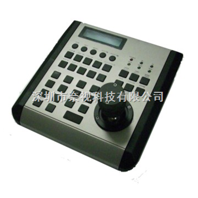 VC-K2000索尼摄像机控制键盘价格