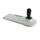 SONY控制键盘价格