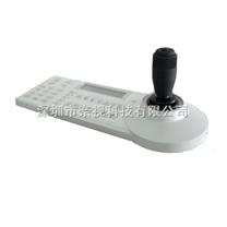 高仿控制键盘
