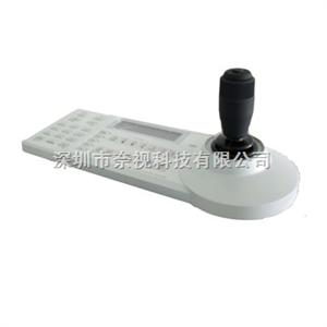 高仿SONY控制键盘,视频会议摄像机价格