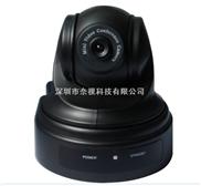 USB视频会议摄像机,USB云台会议摄像机