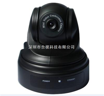 USB云臺會議攝像機的價格