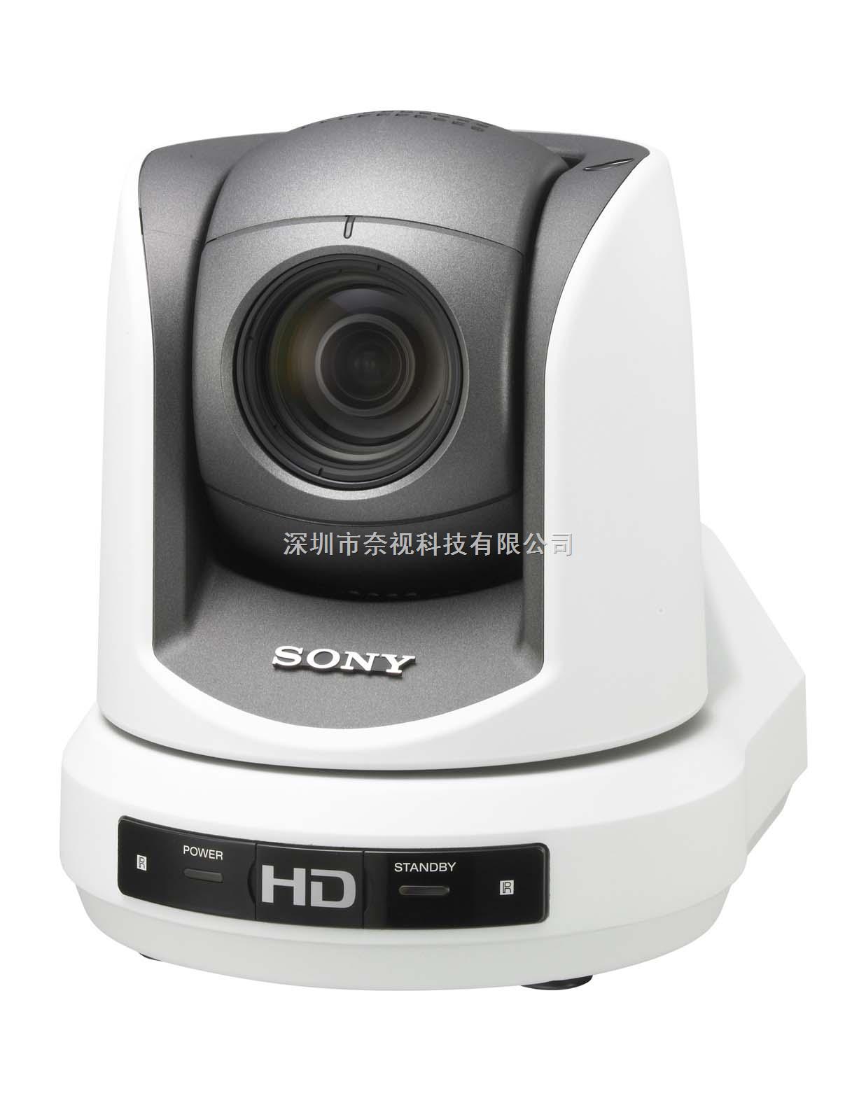 SONY高清会议摄像机|BRC-Z330